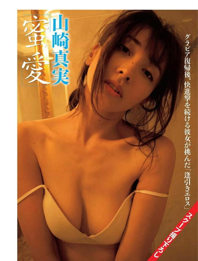 yamazaki_mami (11)