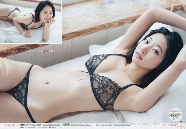 takeda_rena (4)
