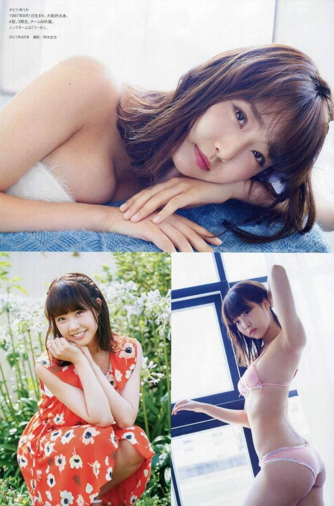 kato_yuuka (8)