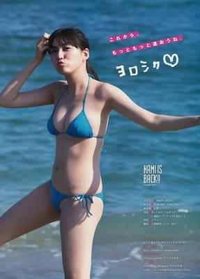 iwasaki_nami (11)