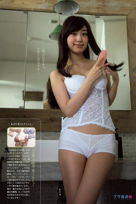 terada_miko (60)