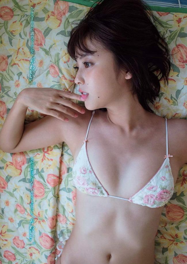 ikegami_sarii (19)
