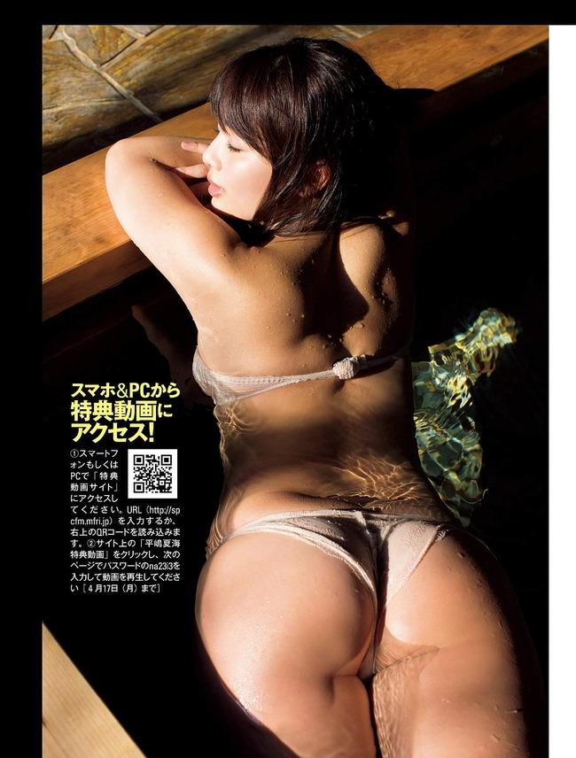 hirajima_natsumi (28)