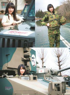 sakurai_hinako (35)