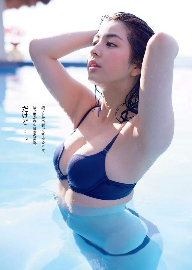 yanagi_yurina (4)