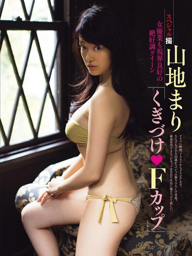 yamachi_mari (3)