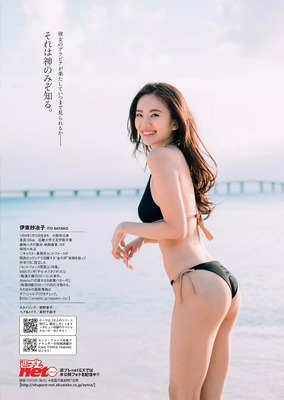 ito_sayako (10)