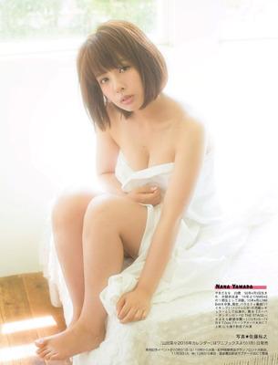 yamada_nana (28)