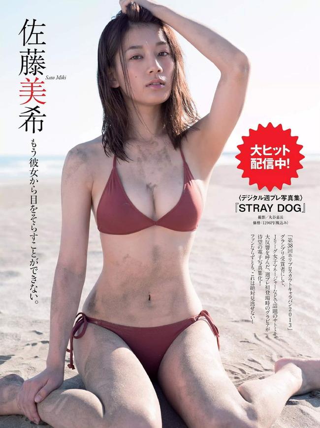 sato_miki (40)