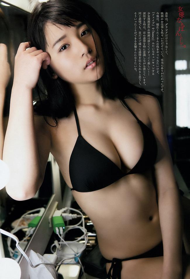 浅川梨奈 グラビア (35)