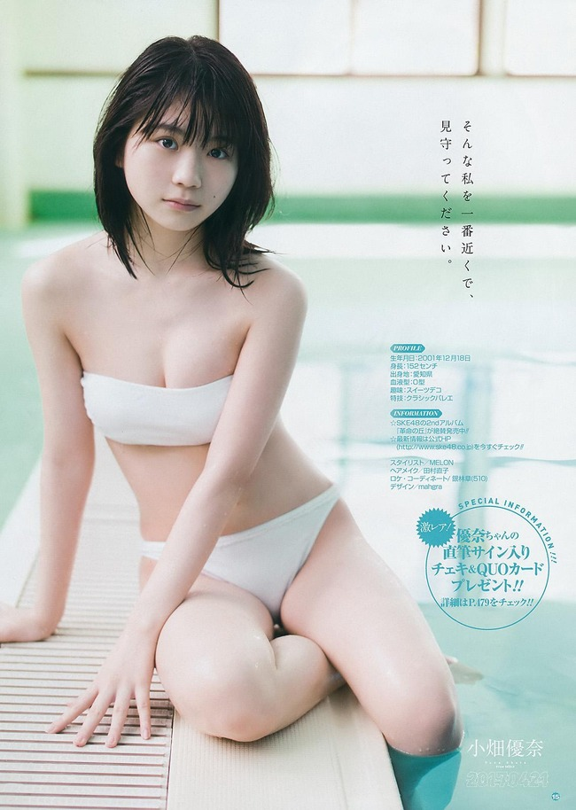obata_yuna (17)