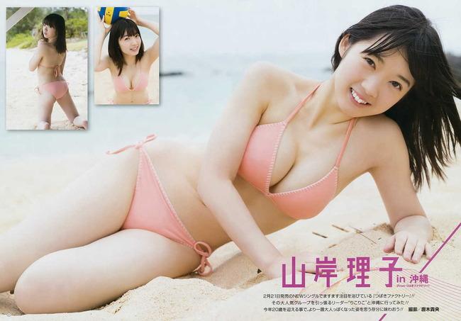 yamakishi_riko (1)