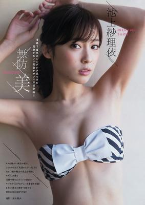 ikegami_sali (34)