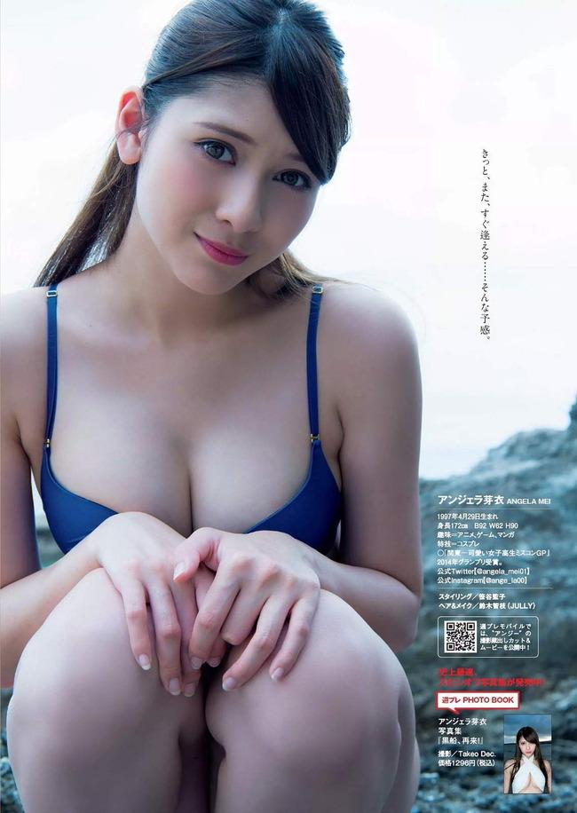 anjyera_mei (14)