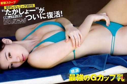 takahashi_syouko (3)