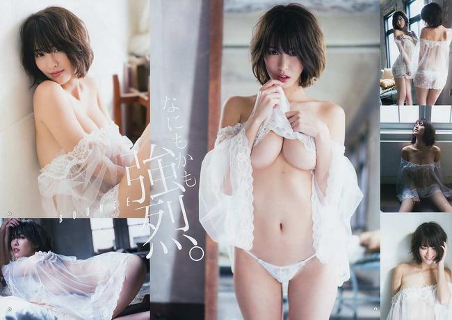 natsuki_sena (15)