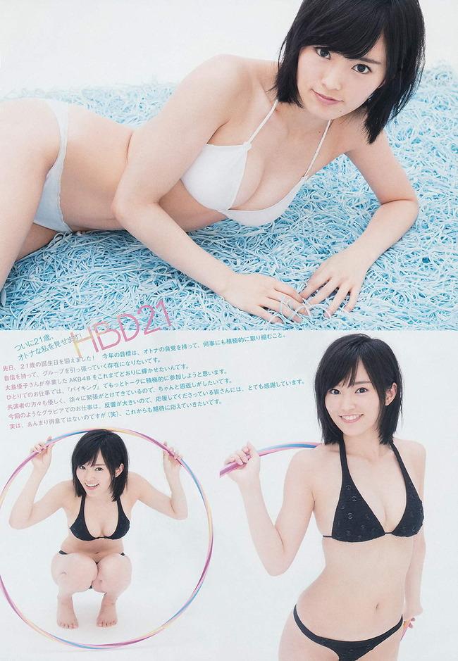 yamamoto_sayaka (44)