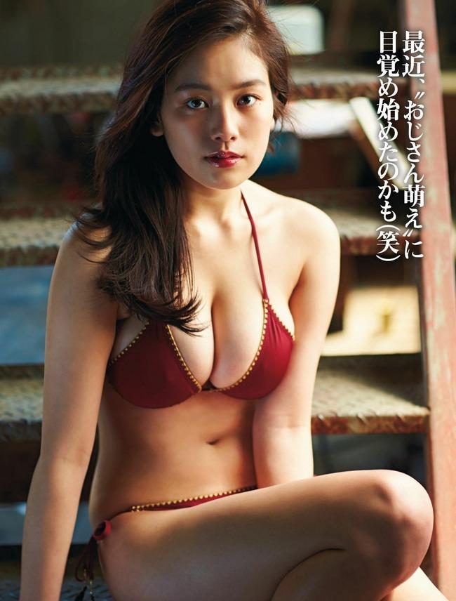 kakei_miwako (35)