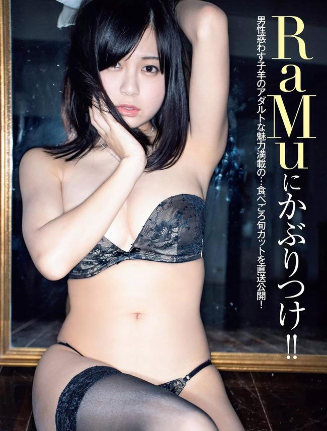 RaMu (24)