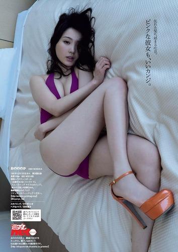 39ono_nonoka