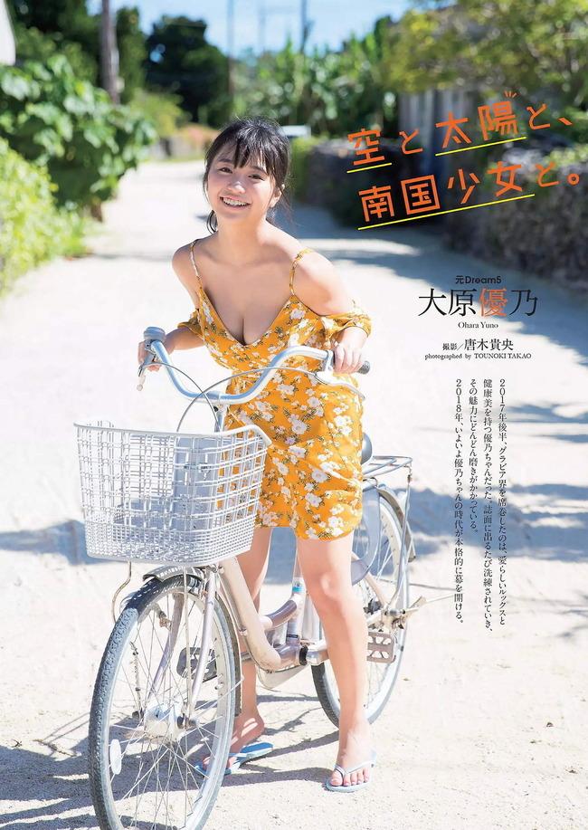 ohara_yuno (31)
