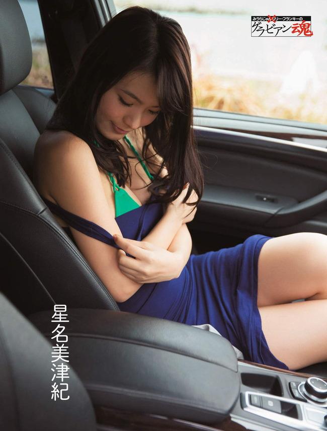 hoshina_mizuki (26)