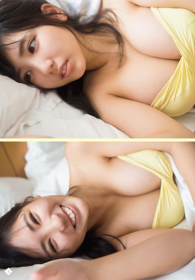 沢口愛華 グラビア (34)