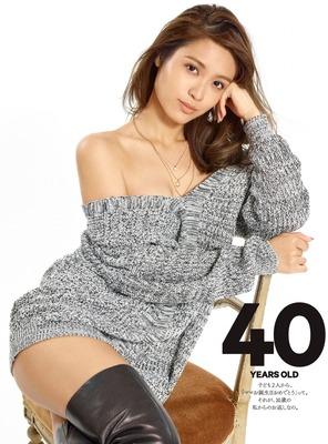matsumoto_ai (25)