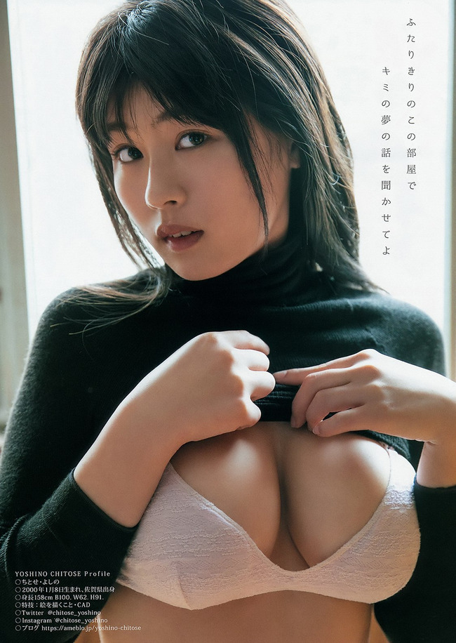 kyonyu (38)