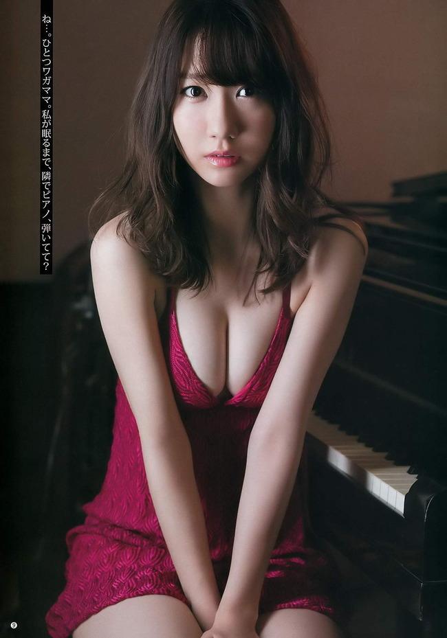 kashiwagi_yuki (19)