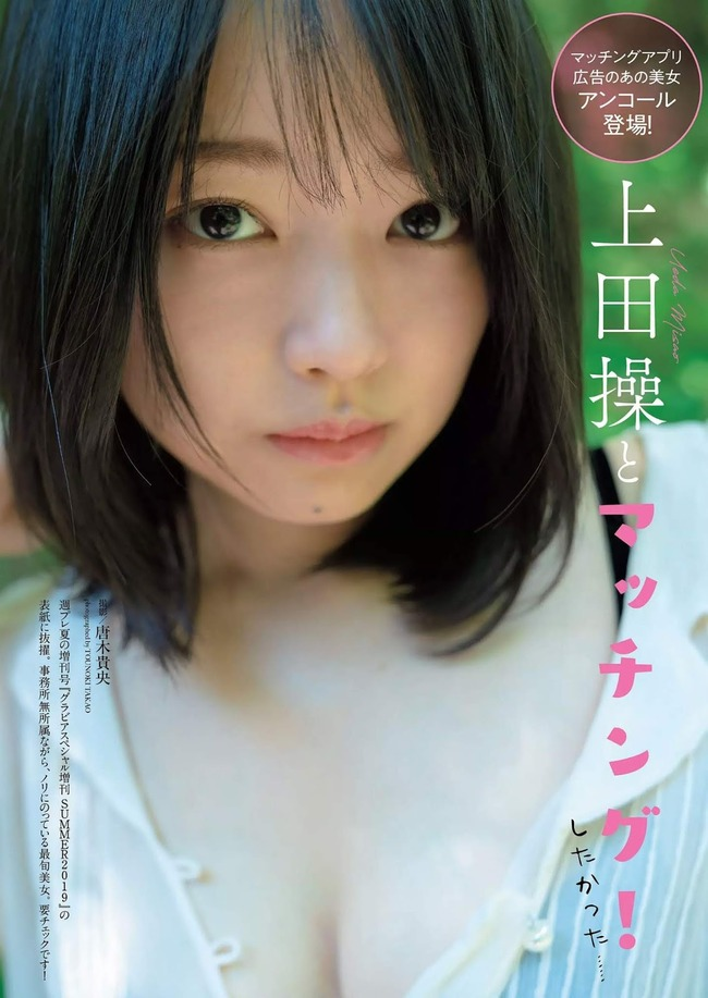 ueda_miao (3)