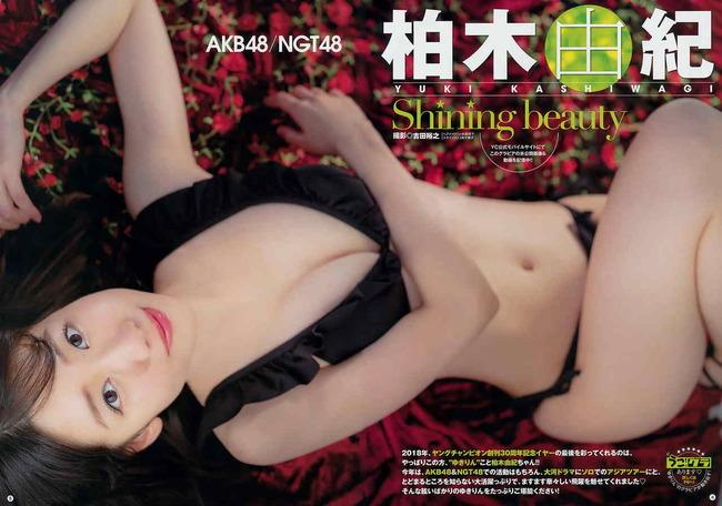 kashiwagi_yuki (35)