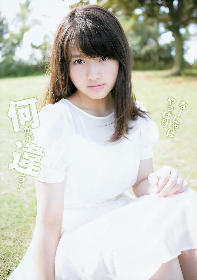owada_nana (24)
