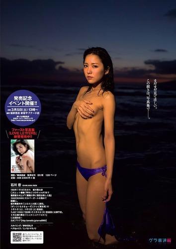 ishikawa_ren (51)
