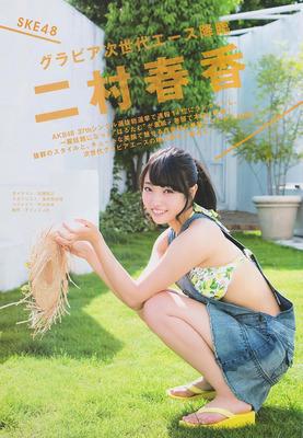futamura_haruka (11)