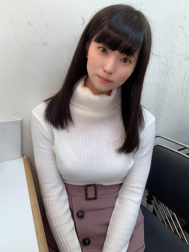 坂東遥 巨乳 Twitter (20)