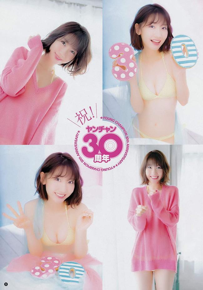 kashiwagi_yuki (4)