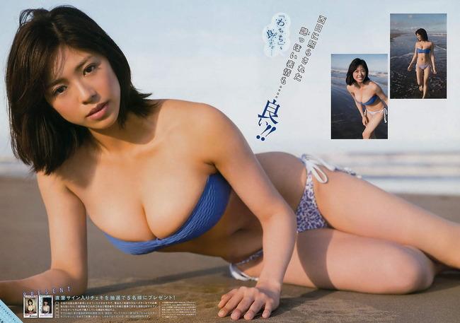 wachi_minami (14)