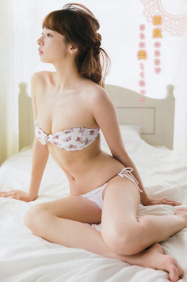 okada_sayaka (18)
