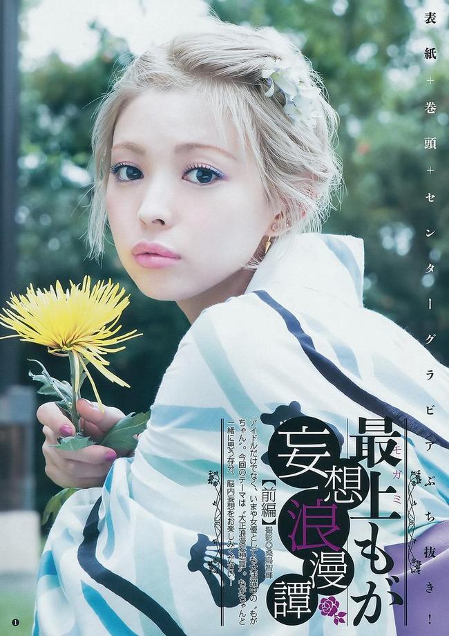 mogami_moga (44)