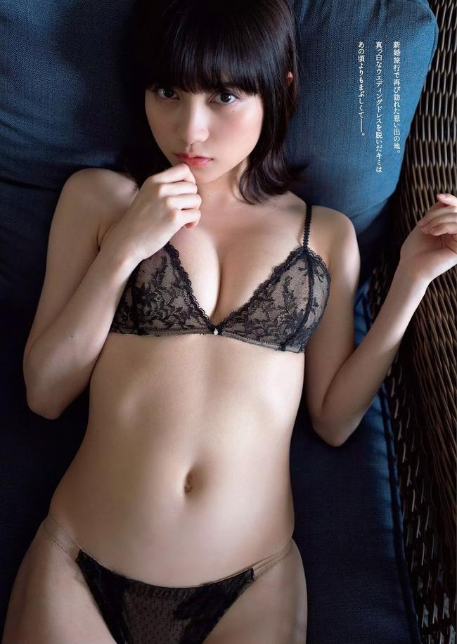 momotsuki_nashiko (43)