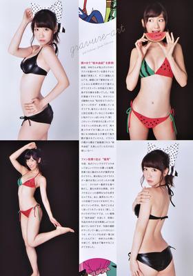 kashiwagi_yuki (40)