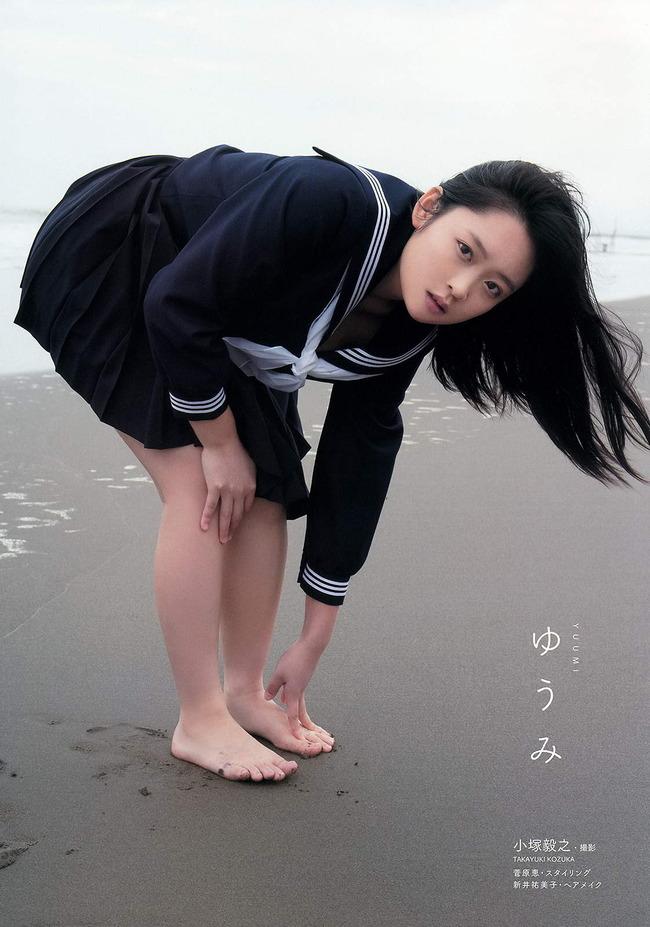 yuumi (11)