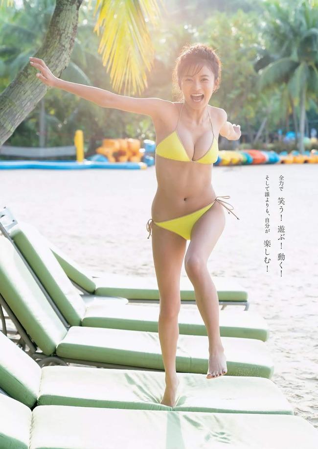 小島瑠璃子 美乳 グラビア画像 (31)