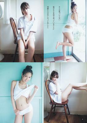matsumoto_ai (2)