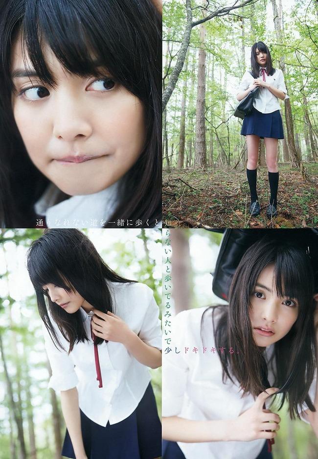 matsunaga_arisa (22)