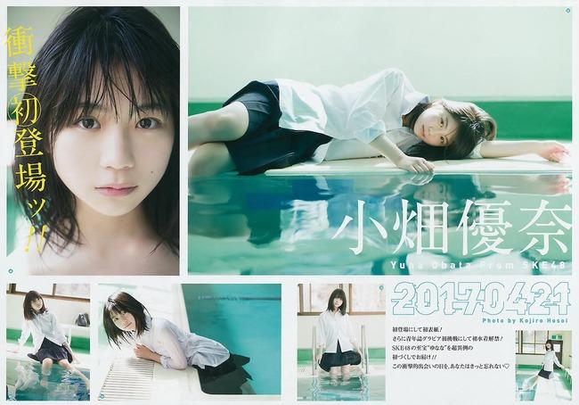 obata_yuna (18)