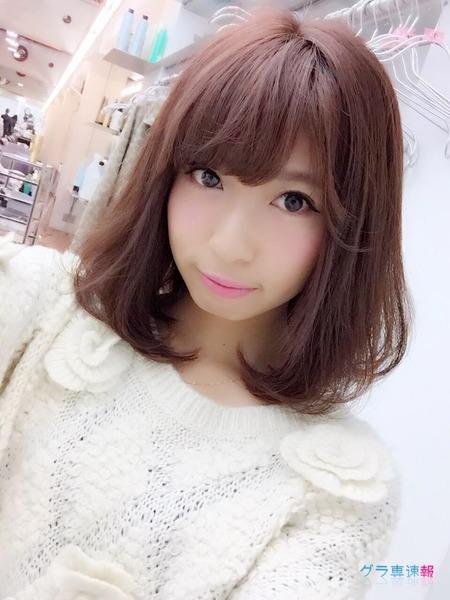 shinkai_rena (1)