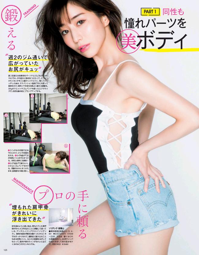 tanaka_minami (27)