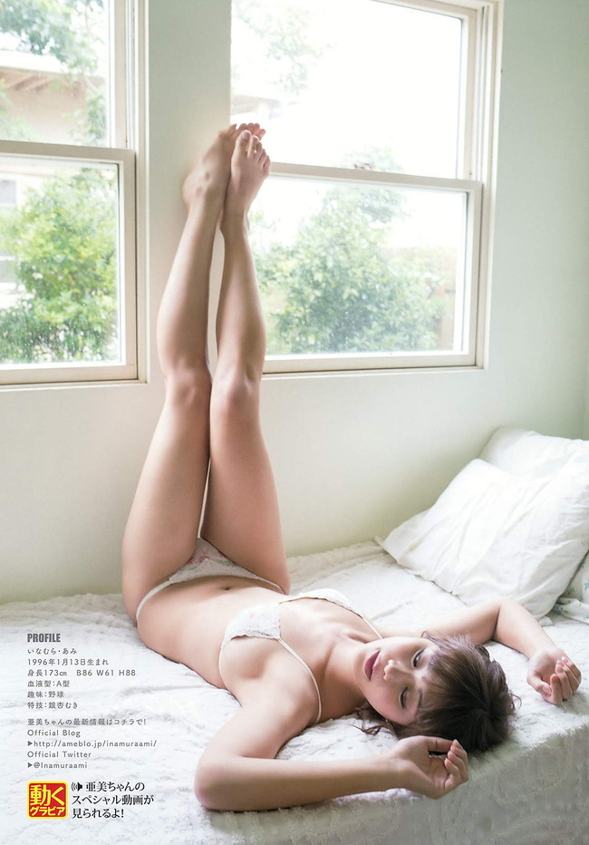 inamura_ami (37)